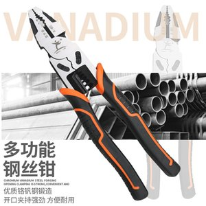 Wire Nipper Wire Stripper Vice Drawing Pliers Multi-function Labor-saving