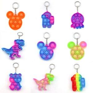 어린이 성인 푸시 거품 Fidget 감각 장난감 열쇠 고리 교육 방지 방지 장난감 압축 해제 키 체인