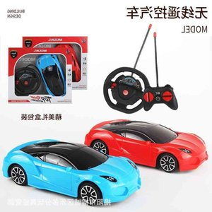 Remote control two wireless children's sports car electric racing model gifts Boys Toys night market