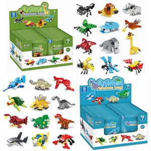 Children's cartoon toy blind box, compatible with small particles assembled building block animal model blind bag