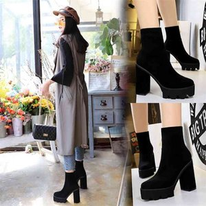 Корейский модные женские ботинки толстые пятки супер высокого дна водонепроницаемая платформа замшевая отделка Slim 210427