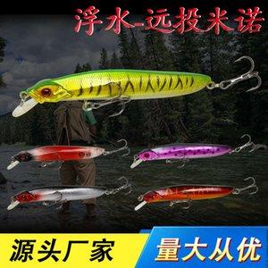 Luya 8g / 10lm eau flottante mino laser bionique faux en plastique hard baits de pêche matériel de pêche produits