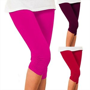 Elastic High Waist Sports Fashion Womens Legging Candy Color Skinny Pants Quick Dry 3 4 Trousers