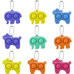 Fidget Toy Key Chain Keychain Finger Toys Push Bubble Board Game Sensory Simple Dimple Stress Reliever Key Chain H326R39
