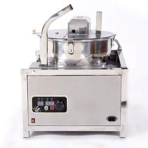 Fully Automatic Multi-function Electromagnetic Heating Ball Popcorn Machine, Gas Machine Maker