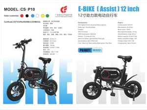 nice Lithium battery , outdoor sports E-BIKE ( Assist ) 14 inch