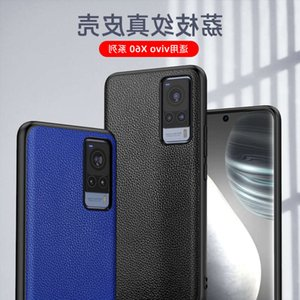 Suitable for vivo X60 mobile phone vivo S9 leather litchi pattern full shell x60pro head leather fall proof