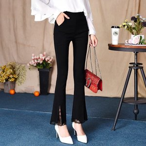 2021 New Nine Point for Women's Spring and Autumn High Waisted Leggings, Black Slightly Flared Thin Summer Pants