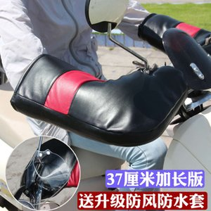 neewlvectric handlebar cover battery bicycle scooter motorcycle handle gloves waterproof windproof WINTER CYCLING warm