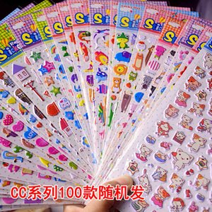 Cartoon Dinosaur Sticker Children's 3d Three-dimensional Bubble Kindergarten Gift Reward Baby AD1I723
