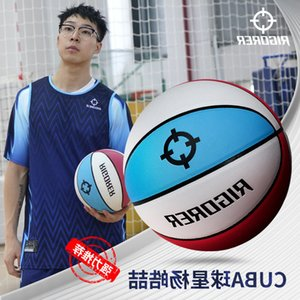 Basketball No. 7 ball anti-skid wear-resistant adult youth student competition training 6 basketball indoor and outdoor 5 children 88