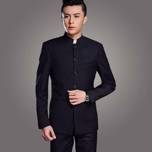 الدعاوى حامل طوق الصينية تونك الرجال مجموعة أحدث معطف بانت تصاميم العريس زي صنع زائد الحجم (سترة + بانت)