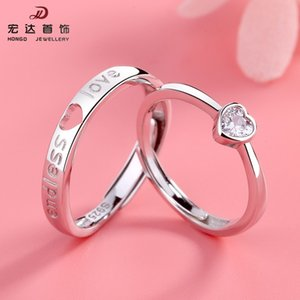 S925 Sterling Silver to Heart Couple Fashion Simple Pair of Open Ring Valentine's Day Gift