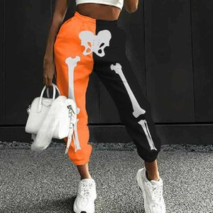 Women Skeleton Bone Bat Skull Printed Halloween Pants High Waist Jogger Pants Stretch Fitness Sports Trousers Contrast Color Loose Hip Hop Pant G90T2UC