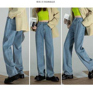 Women's Jeans 2021 Autumn High Waist Loose Wide Leg Office Student Women