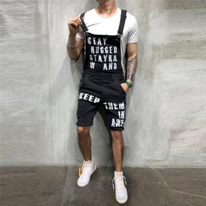 Combinaison globale Jumpsuit Jumpsuit Poche Hommes Masculina Jeans pour hommes lavés Lettre Streetwear Boyfriend Boyfriend Ripper Jeans E21 Shijs