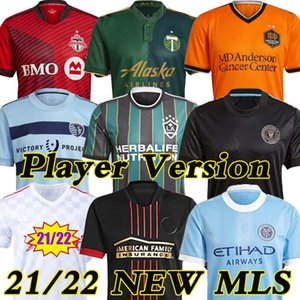 MLS 21 22 Игрок версия Футбол Джерси Ла Галактика 2021 2022 Atlanta United Sporting Kansas City Inter Miami Portland Dynamo Футбольные рубашки