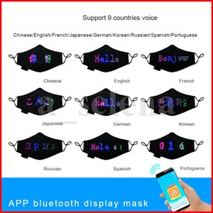 Bluetooth programmable Led Face Mask Luminous Lighting For Men Women Rave Music Party Christmas Halloween Light Up Masks
