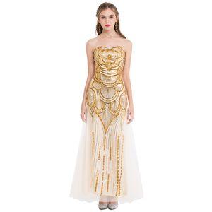 Angel-Fashions-Frauen-Pailletten trägerlosen Schatz Tüll Lace Up Bankettkleid Ballkleid Empire Prom Kleider 186