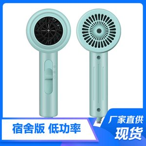 Small family student mini portable small power dormitory special gift lovely folding hairdryer