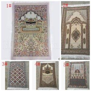 Islamic Muslim Prayer Mat Salat Musallah Prayer Rug Tapis Carpet Tapete Banheiro Islamic Praying Mat 70*110cm GWB10932