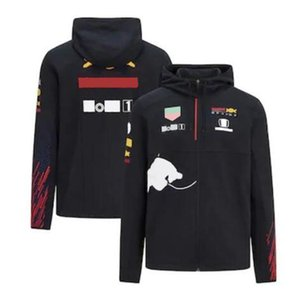 F1 Racing Team Apparel 2021 Verstappen Zipper Zipper Sweater Customizable Hoodie