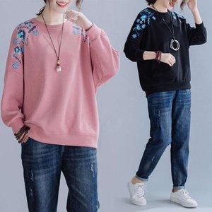 hoodies Large women's 2021 early spring 220 Jin round neck 200 mm loose Korean sweater coat