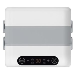 Electric Lunch Box Thermal Heating Steamer Cooking Container Portable Office Mini Triming Rice Cooker Boxes Multicooker Cookers