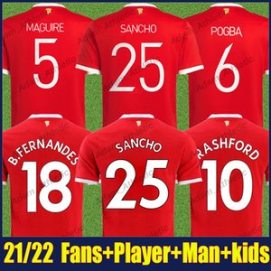 MAN united SANCHO soccer jerseys player version VAN DE BEEK RASHFORD B.FERNANDES football shirts Red Devils MARTIAL POGBA SHAW GREENWOOD MAGUIRE jersey kids kit top