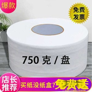 Roll paper Toilet paper in middle of the year