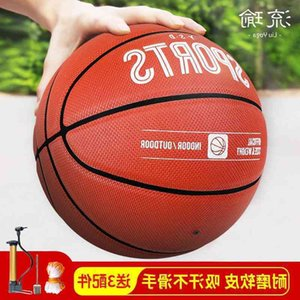 children genuine adult primary secondary students men and women No. 7 Basketball junior middle school