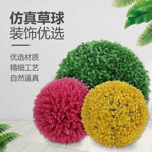 Eucalyptus Milan green plant Simulation plastic false flower shop window decoration grass ball