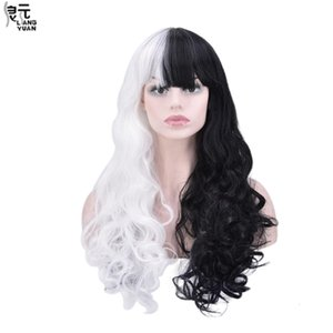 Cartoon cos girl's wig bullet on roller dance 80cm black and white bear claw clip long curly hair