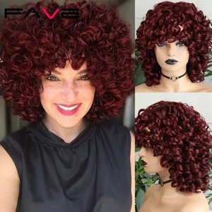 Afro Kinky Curly Wig With Bangs Black Red Synthetic Hair Shoulder LengthHeat Resistant Fiber For Africa America Black Womenfactory direct