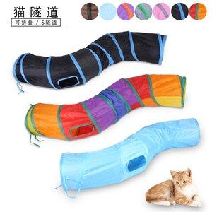 PET S-Şekilli Tünel Kavisli Pist Kedi Geçiş Oyuncakları
