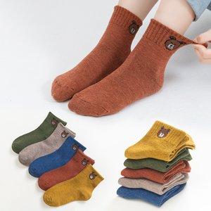5 Pairs Baby Boys Winter Cartoon Bear Kids Spring Autumn Cotton Breathable Keep Warm Floor Anti-skid Girls Socks