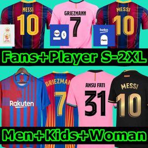 Barcelona soccer jersey BARCA 20 21 22 camiseta de futbol ANSU FATI 2021 2022 MESSI GRIEZMANN F.DE JONG Maillots de football shirt men kids kit uniform sets