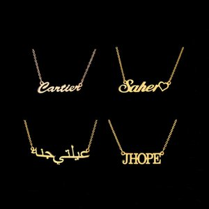 Personalised Customised Stainls Steel 18K 14K Gold Plated Name Plate Jewelry Necklace Women And Men