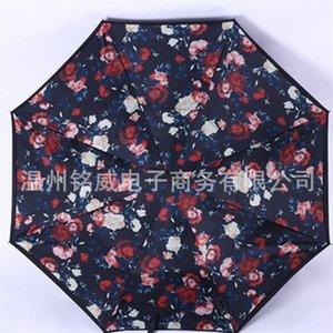 Últimas Alta Qualidade e Baixo Preço à Prova de Vento Dobrável Dobrável Duplo Camada Invertida Anti-guarda-chuva Auto-Reversão à prova de chuva C-TYPE à prova de chuva Hand 287 R2