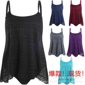 Swimsuit Split Mesh Sexy Sling Large Spring Bikini Skirt Style Conservative Without Steel Ring