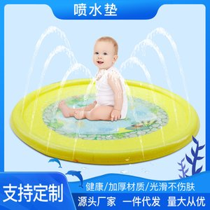 Inflatable Bouncers baby cushion outdoor water clapping music summer children's toy spray pad cool