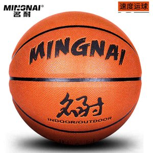 Mingnai basketball wear-resistant and anti-skid design No. 5, No. 6, No. 7 Pu soft leather moisture absorption and anti-skid