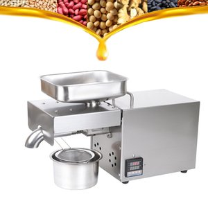 Electric Oil Press Extractor Presser with Temp Control, Home Expeller, For Sesame Peanut Butter Sunflower X1