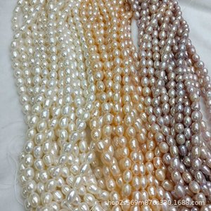 Pearl Loose Pearl DIY handmade material hairpin Necklace 7.5-8.5mm small pearl semi finished product with natural hole