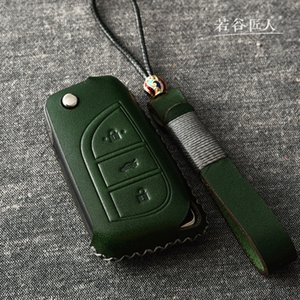 Suitable for 21 Toyota Camry leather key covers