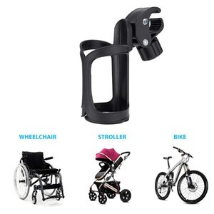 Stroller Accessories Multifunctional Water Bottle Cup Holder Baby Bike Cycling Handlebar Mount Cage Parts &