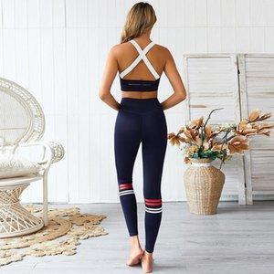 Модный стиль New Strike Color Splicing Yoga штаны набор фитнес брюки костюм спортивный бюстгальтер установлен верхний костюм женский йога носить