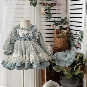 Girl's Dresses Autumn Spanish Vintage Lolita Ball Gown Mesh Embroidery Birthday Party Turkey Easter Eid For Girls L1308