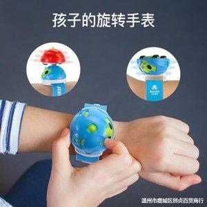 Assista Gyro Kindergarten Prêmio Crianças Prático Pequeno Presente Compartilhamento de Brinquedo
