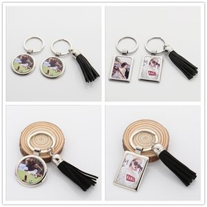 Blank Sublimation Keychain Party Heat Transfer Keyring Pendant Festival Parties Ornament for DIY Craft